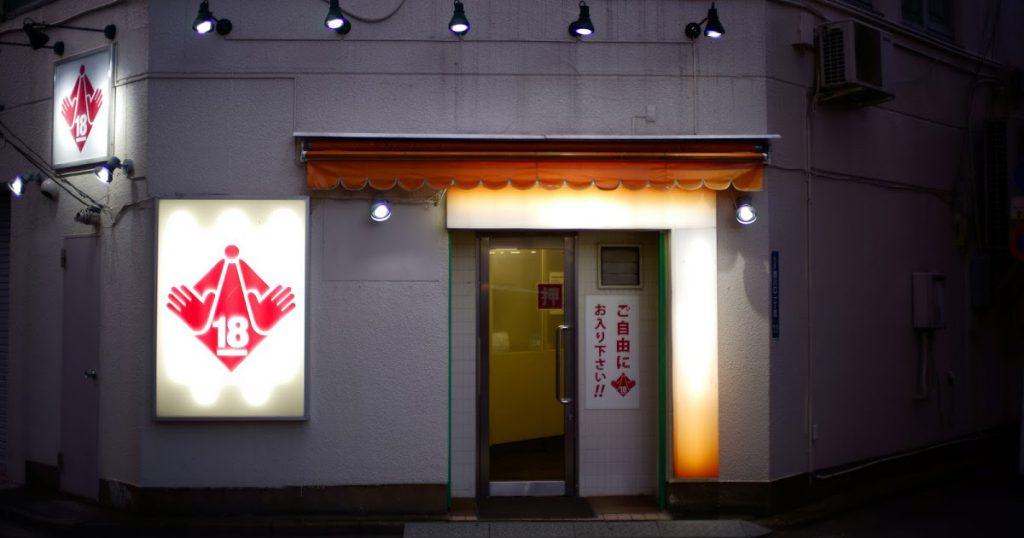 เปิดประสบการณ์ สถานบันเทิงที่ญี่ปุ่น